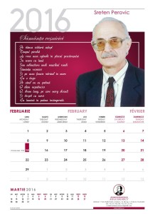 calendar-Academia-Internationala-Mihai-Eminescu-2016_Februarie